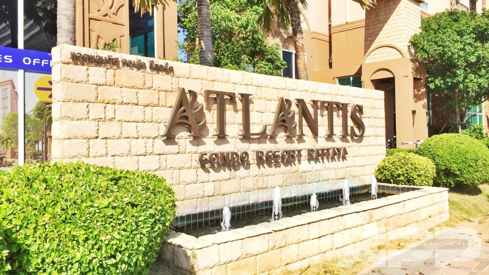 Atlantis Condo Resort ( Building E) 0